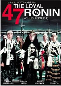 DVD Savant Review: The Loyal 47 Ronin