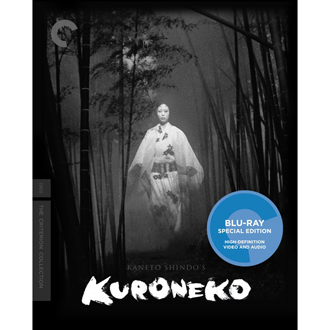 Director Kaneto Shindo puts claws in this Japanese ghost cat fable that  mixes beautiful B&W Tohoscope widescreen imagery with disturbing, ...