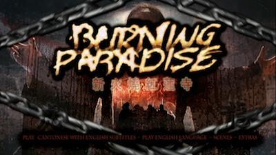 Burning Paradise Burning Paradise DVD Talk Review of the DVD Video