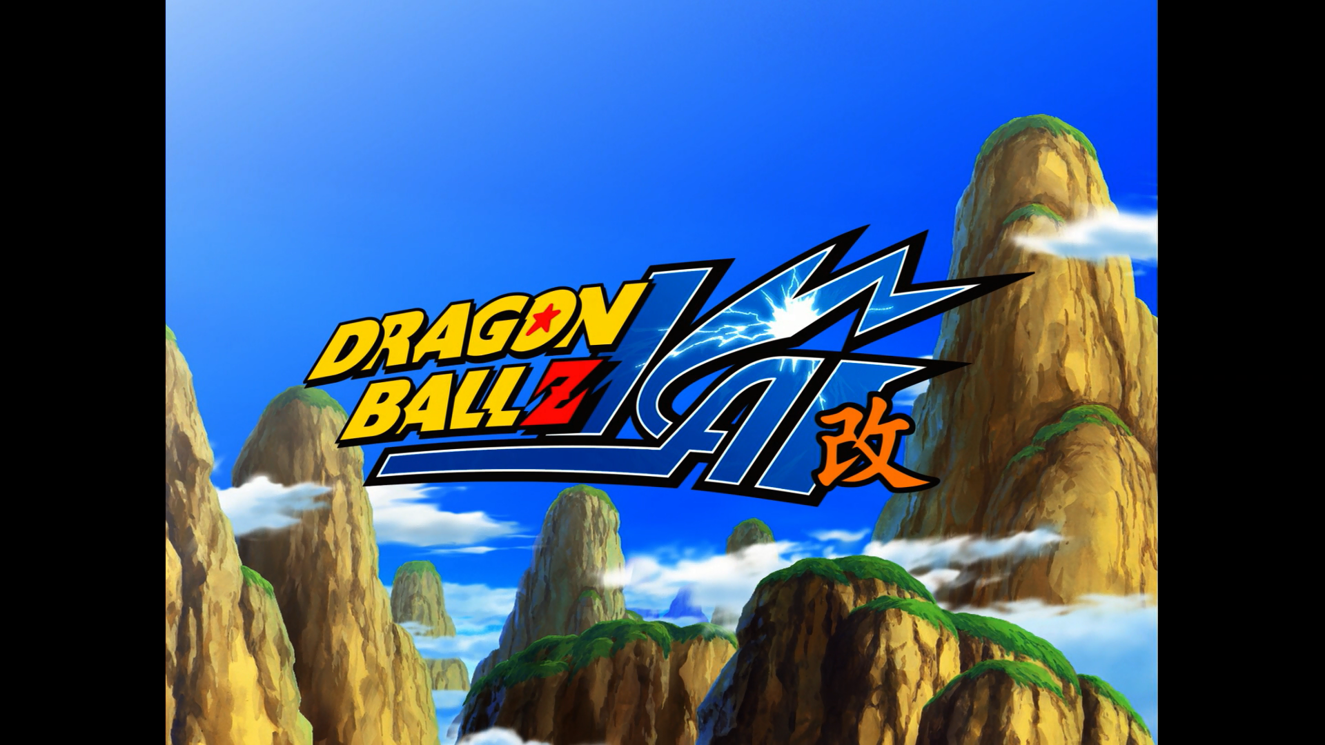dragon ball z kai season three blu ray dvd talk review of the