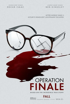 Operation Finale Theatrical Poster