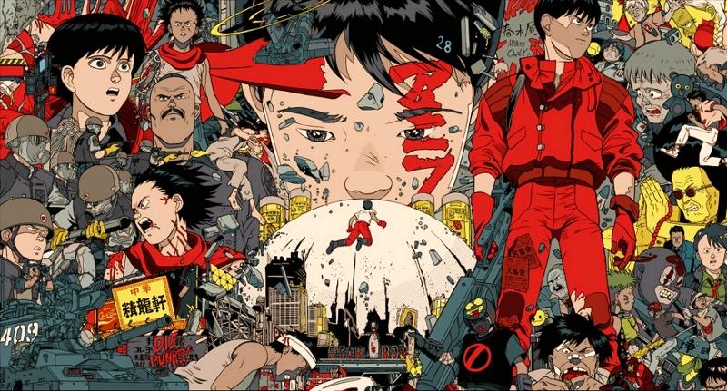 akira 1988 25th anniversary edition